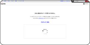 http://utsudiary.exblog.jp/