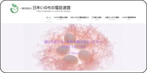 http://www.find-j.jp/