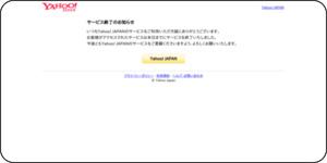 http://www.geocities.jp/miracke17/