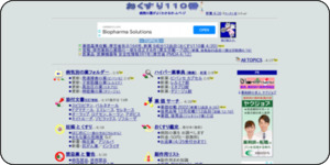 http://www.jah.ne.jp/~kako/