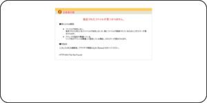 http://www1.tcn-catv.ne.jp/dondonkan/kokoronokaza/kokoronokaze.htm