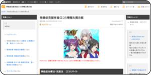 http://www6.atwiki.jp/mentalhealth777/