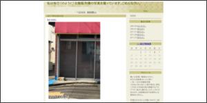 http://jihan.sblo.jp/