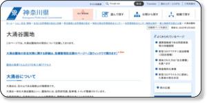 http://www.pref.kanagawa.jp/cnt/f7594/p28099.html