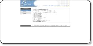 http://shakunagesou.gotohp.jp/