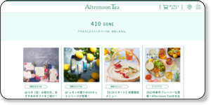 http://www.afternoon-tea.net/pc/30th/favourite/favourite_08.html?TB_iframe=true&width=700&height=380#