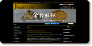 http://www.kanazashi-woodcraft.com/