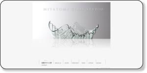 http://www.scn-net.ne.jp/~miyatomi/miyatomi_glass_studio/gong_fugarasu_gong_fang.html