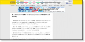 http://internet.watch.impress.co.jp/docs/news/20120224_514471.html