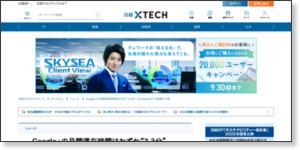 http://itpro.nikkeibp.co.jp/article/NEWS/20120229/383661/