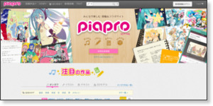 http://piapro.jp/