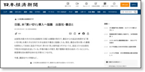 http://www.nikkei.com/news/category/article/g=96958A9C889DE1EAEBEBE3E0E7E2E0E0E2E0E0E2E3E08698E0E2E2E2