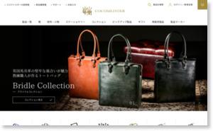 ココマイスター本店 - イタリアの革を日本の匠が仕上げる新スタイル