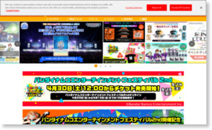 ララビットマーケット(バンダイナムコゲームス公式通販サイト)