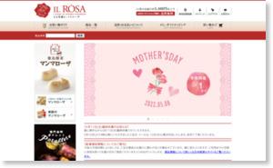 徳島洋菓子倶楽部イルローザ オンラインショップ