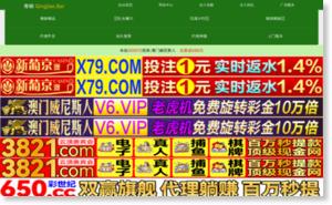 突然襲ってくる尿失禁、液状便失禁を前からも後ろからもダブルガードする男性用ガードパンツ