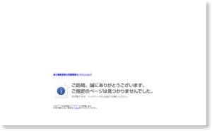 コラーゲン&乳酸菌 無料サンプル | 阿蘇健康株式会社