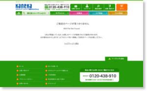 還元型コエンザイムQ10|ユアヘルスケア株式会社 カネカ-ユアヘルスケア通販