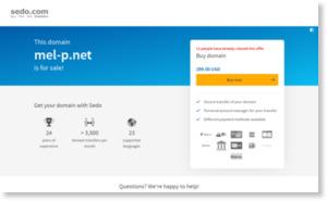 貯まるメルマガポイントサイト「メルP(めるぴー)」