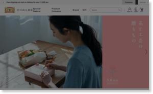 遊中川 遊中川 ・ 粋更 ・ 中川政七商店 公式通販サイト