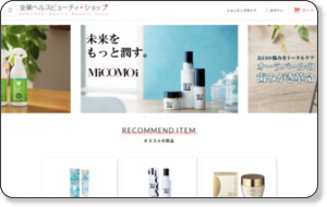 http://www.zenyaku-hbshop.com/orapearl/index.aspx