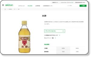 http://www3.mizkan.co.jp/sapari/product/group/index.asp?id=01004&sid=01