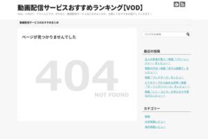 http://www.spec-movie.jp/index.html