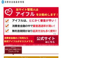 http://311hikari.jp/livecommentary/