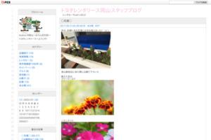 ?http%3a%2f%2ftoyotarentao.blog43.fc2