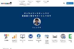 ブログマーケッターJUNICHI | ブログ中心のWEBマーケティングのほんまの情報が学べるサイト