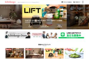 クラウドファンディング | Kibidango【きびだんご】