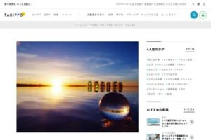 絶景・ウユニ塩湖で写真を撮るなら、持っていくべきアイテム15選 | TABIPPO