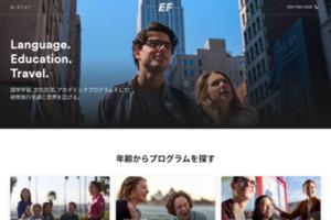 留学・海外留学はEF|EF留学公式サイト