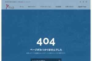 http://www.surtrek.jp/peru/carryin.html に接続できません
