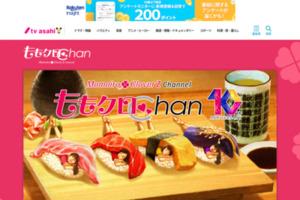 ももクロChan〜Momoiro Clover Z Channel〜|テレビ朝日