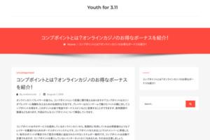 Youth for 3.11|0円からの学生ボランティア