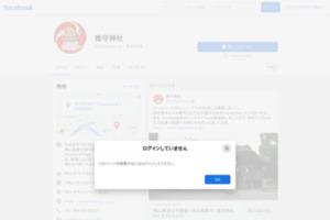 ?https%3a%2f%2fwww.facebook.com%2ftokumori