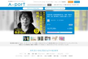 クラウドファンディング|A-port 朝日新聞社