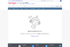 ももクロ有安 和田アキ子とのコラボ唱に、涙も震えも止まらず (デイリースポーツ) - Yahoo!ニュース
