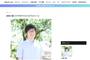 プロフィール | JIBURi.com