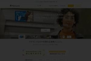 クラウドファンディング - Makuake(マクアケ):サイバーエージェントグループ