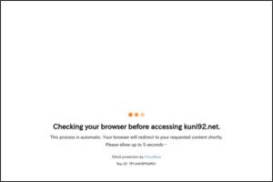 http://kuni92.net/2013/07/php-memory.html