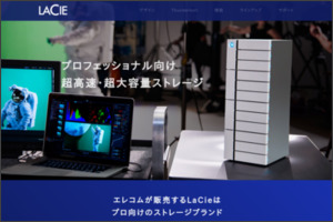http://www.lacie.jp/portable/lch-rg-tb3/