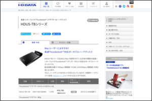 http://www.iodata.jp/product/hdd/portable/hdus-tb/