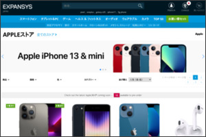 http://www.expansys.jp/apple_store_asia/?partner=banner
