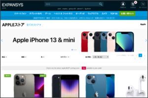 http://www.expansys.jp/apple_store_asia/?partner=banner