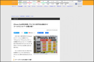 http://akiba-pc.watch.impress.co.jp/docs/news/news/20130919_616168.html?ref=twitter