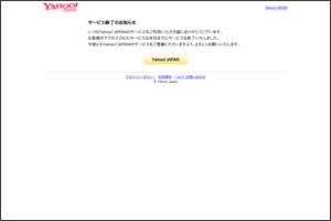 http://www.geocities.jp/taru638/page036.html