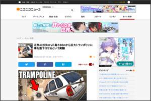 https://news.nicovideo.jp/watch/nw6772340