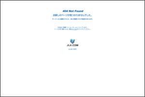 https://www.jiji.com/sp/article?k=2020031701215&g=spo